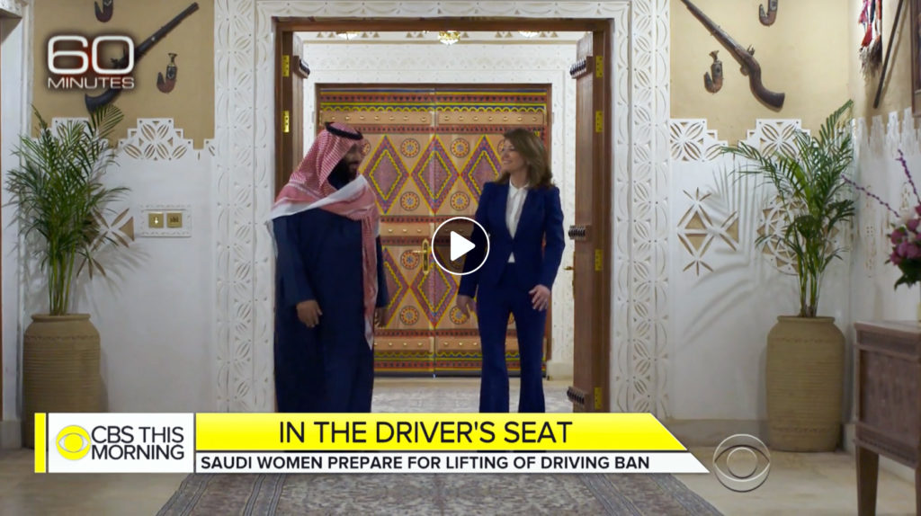 CBS This Morning Princess Noura Driving School