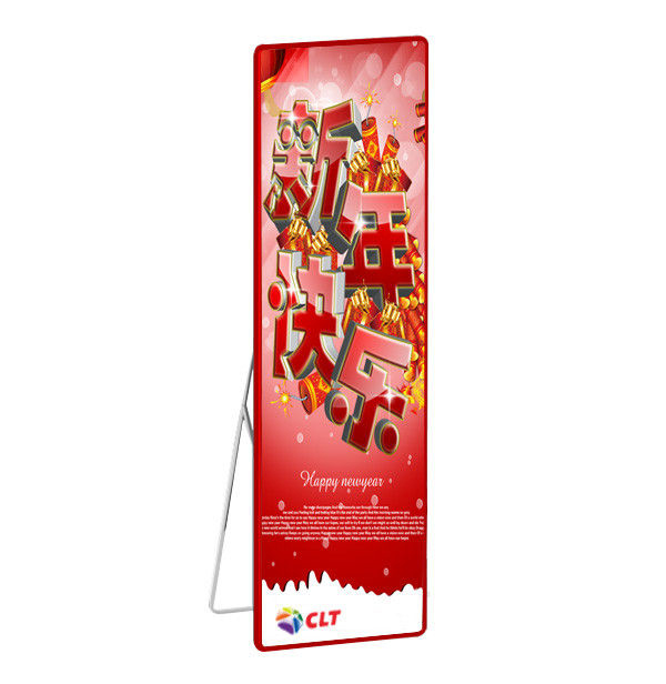 xposter_ultra_light_and_ultra_thin_intelligent_module_commercial_led_display